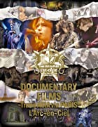 DOCUMENTARY FILMS Trans ASIA via PARIS [DVD](在庫あり。)