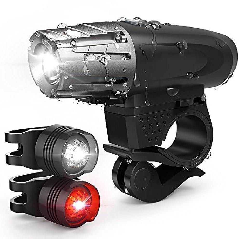 同級生ゴム探偵Hayder 自転車ライト フロントライト USB充電式 LED 懐中電灯 キャンプ 夜釣り サイクリング 夜間外出 ハイキング