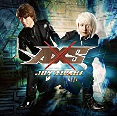 access「AGAINST THE RULES (DANCE MIX)」のジャケット画像