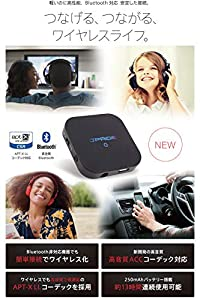 【1分で簡単セットアップ 】(JPRiDE) JPT1 Bluetooth 超小型 トランスミッター & レシーバー (受信機 + 送信機 一台二役) AAC APT-X LL 対応 送受信両対応 高音質 CDクオリティ 2台同時接続 13時間連続運転 充電しながら使用可 【メーカー正規品】