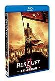 レッドクリフ Part II -未来への最終決戦- [Blu-ray] 画像