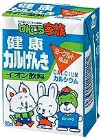 健康フーズカルげんきヨーグルト(夏)☆