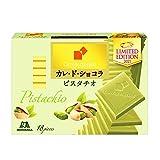森永製菓 カレ・ド・ショコラ&ltピスタチオ> 18枚 ×6個