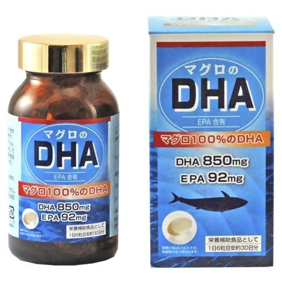 シリング知覚的成果671850 リケン DHA850