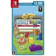 ぷよぷよ(TM)テトリス(R)S スペシャルプライス - Switch