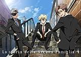 アルカナ・ファミリア Vol.4<初回限定版>[Blu-ray/ブルーレイ]