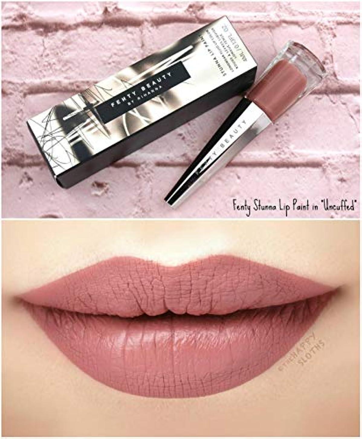 振り向くプラスメタルラインFENTY BEAUTY BY RIHANNA Stunna Lip Paint Longwear Fluid Lip Color リップ リアーナ フェンティビューティ (Uncuffed - rosy mauve)