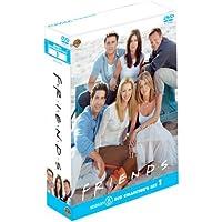 フレンズ VIII ― エイト・シーズン DVDコレクターズセット vol.1