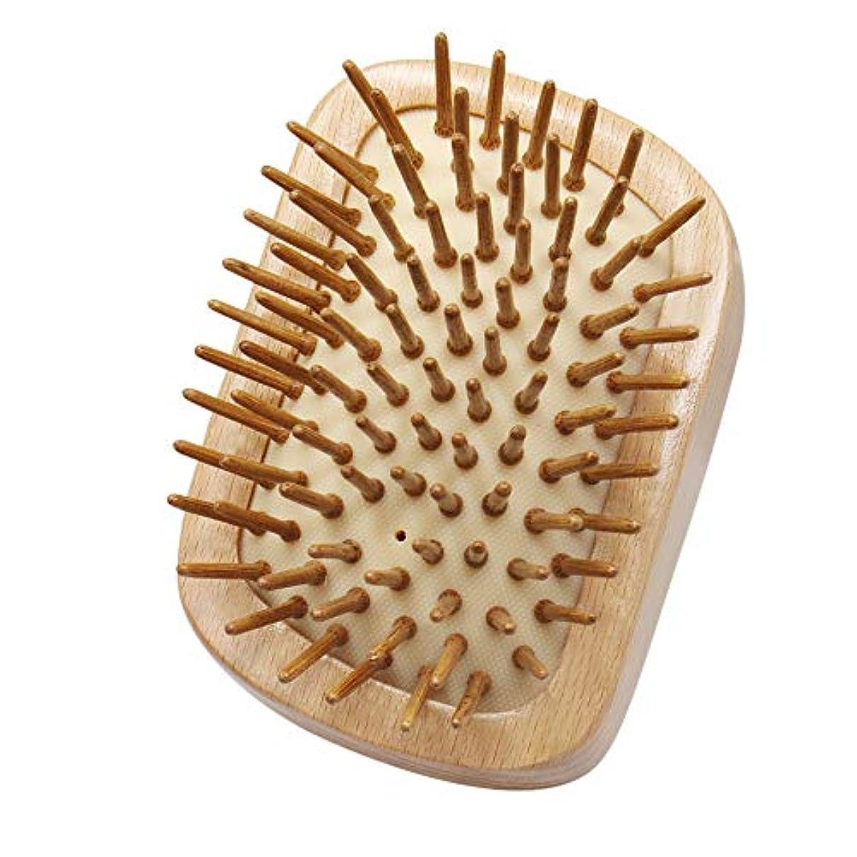忠実に不屈分析的ヘアブラシ 木製 Mifine 櫛 くし ヘアケア ランキング 頭皮/肩/顔マッサージコーム 艶髪 美髪ケア 静電気防止 血行促進