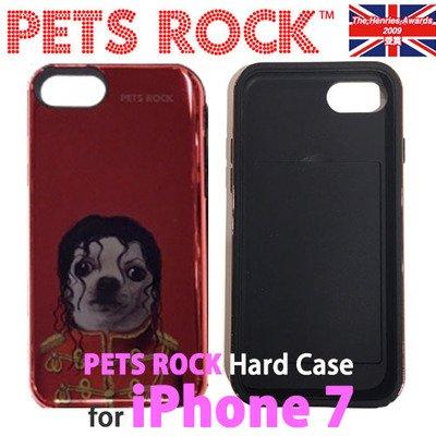 [POP] iPhone7対応【PETS ROCK ペッツロ...