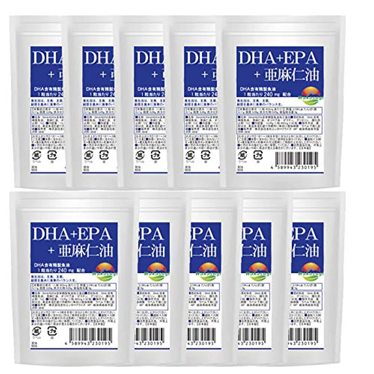 DHA+EPA+亜麻仁油 ソフトカプセル30粒 10袋セット 合計300カプセル まとめ売り