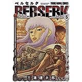 ベルセルク (5) (ヤングアニマルコミックス)
