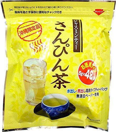 さんぴん茶ティーパック 5g×48袋 20個セット