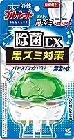 液体ブルーレットおくだけ除菌EX パワースプラッシュ × 10個セット