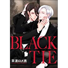 BLACK TIE(分冊版) 【第1話】 (GUSH COMICS)
