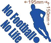 カッティングステッカー No Football No Life (サッカー)・4 約150mm×約195mm ブルー 青