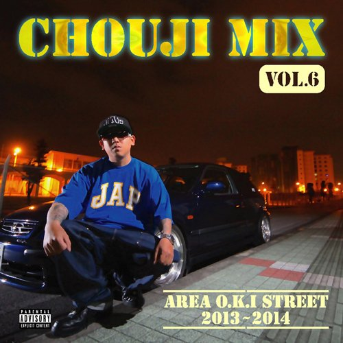 CHOUJI MIX VOL.6