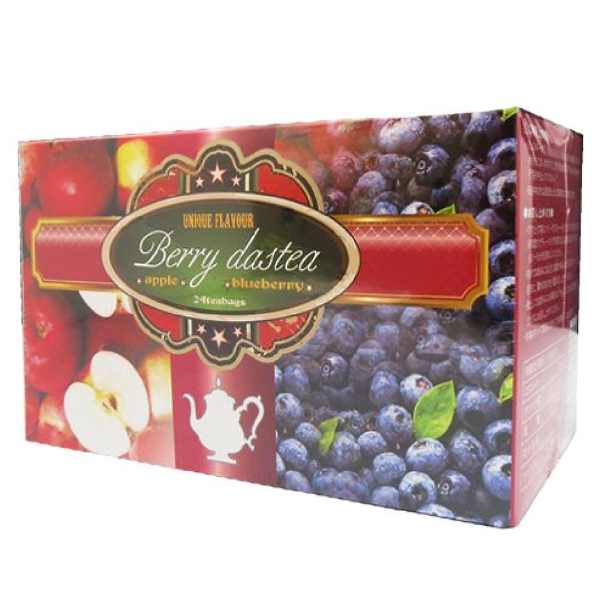 エトナ山暖かく量ケン?ネット  ベリーダスティー(Berry dastea)    24包
