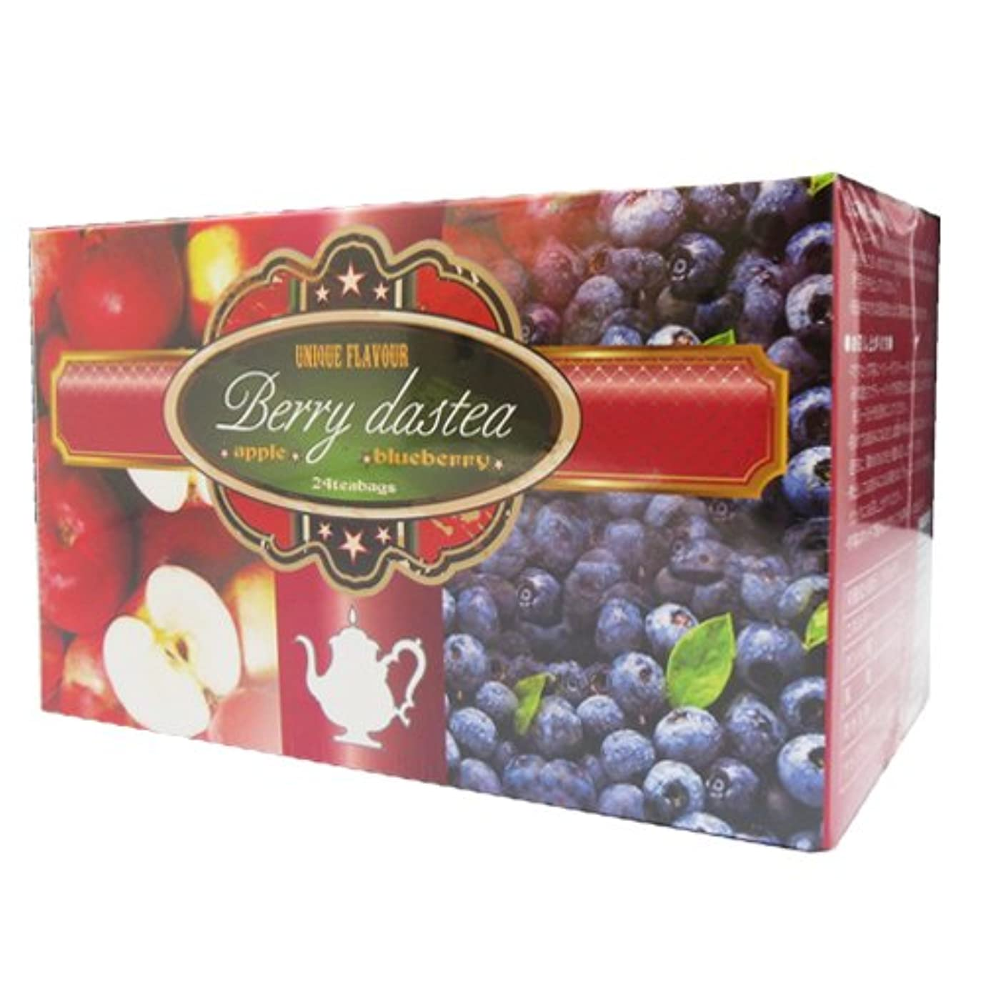 溶かす急襲周術期ケン?ネット  ベリーダスティー(Berry dastea)    24包