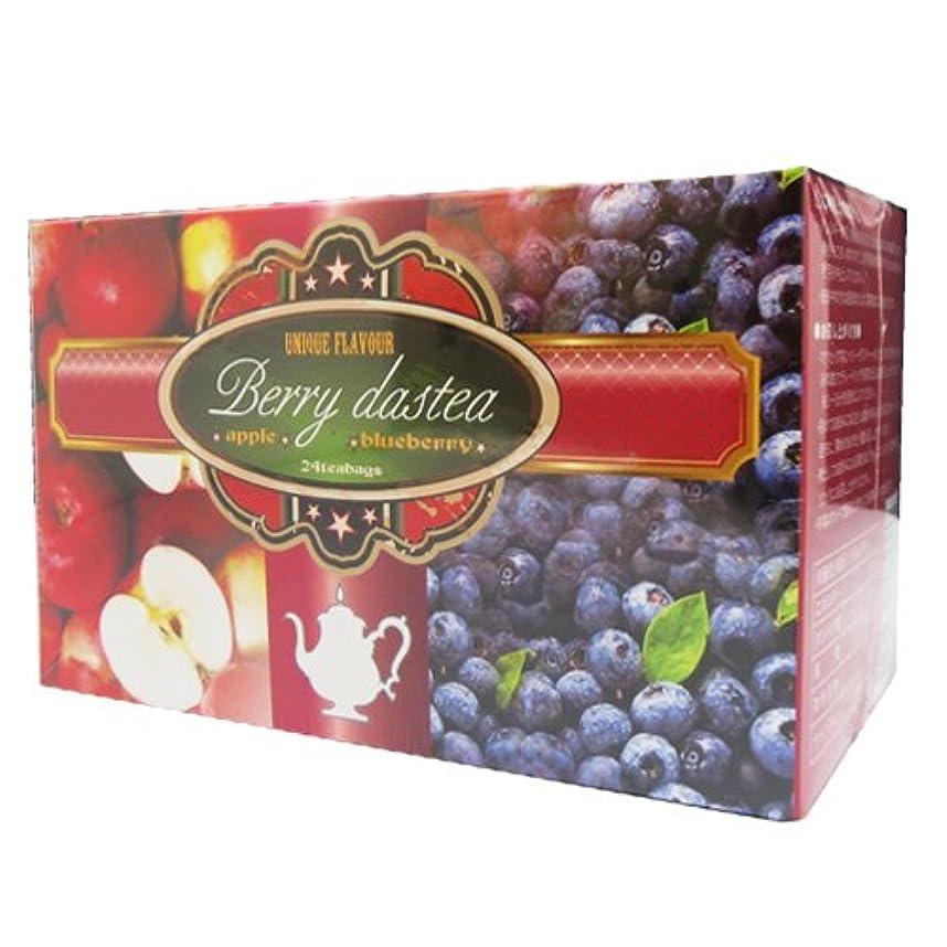許可する免疫統治可能ケン?ネット  ベリーダスティー(Berry dastea)    24包