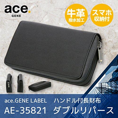 [エースジーン]ace.GENE ダブルリパース 長財布 3...