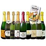 ★【タイムセール祭り】グリッシーニ付き 辛口スパークリングワイン9本セットが6,407円!