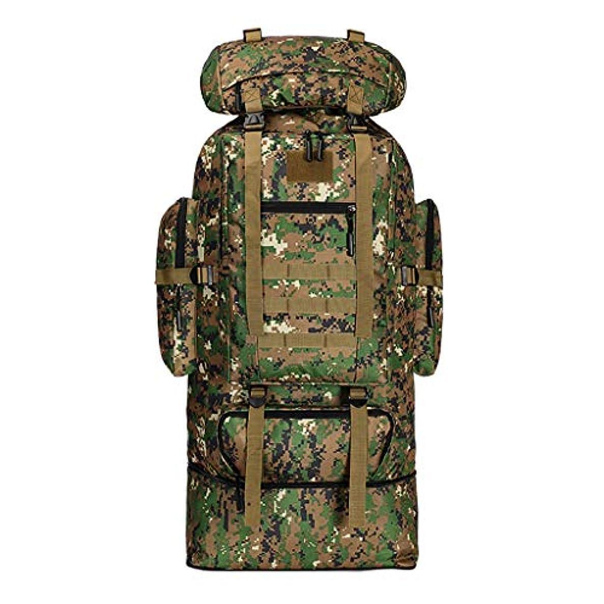 スラム通知カーフ大容量100Lバックパック迷彩印刷屋外バッグ旅行登山バッグ収納防水おしゃれバックパック人気バックパック大容量 人気バックパック