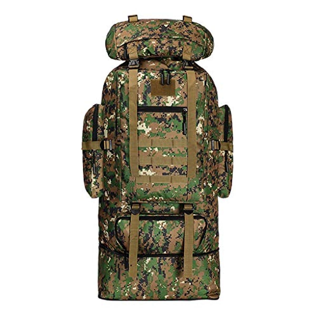 大容量100Lバックパック迷彩印刷屋外バッグ旅行登山バッグ収納防水おしゃれバックパック人気バックパック大容量 人気バックパック