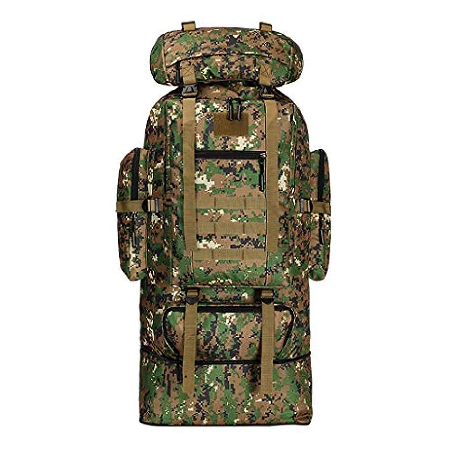 保有者記者怠惰大容量100Lバックパック迷彩印刷屋外バッグ旅行登山バッグ収納防水おしゃれバックパック人気バックパック大容量 人気バックパック