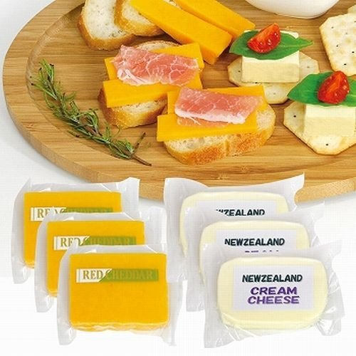 ニュージーランド チーズ 2種セット【ニュージランド 海外土産 輸入食品 チーズ】[送料無料] [別送][代引不可]