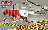 モンモデル 1/35 コンクリートとプラスチックバリア プラモデル