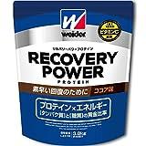 ウイダー リカバリーパワープロテイン ココア味 3.0kg (約100回分) 運動後の回復 ビタミンC配合 グルタミン配合