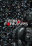 TERRAFORMARS DVD-BOX<初回仕様版>