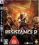 RESISTANCE 2(レジスタンス 2)
