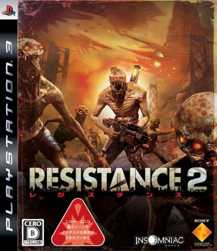 RESISTANCE 2(レジスタンス 2) - PS3の詳細を見る