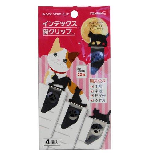 トーキンコーポレーション クリップ インデックス猫クリップ 4柄アソート IND-N4