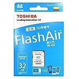 TOSHIBA 東芝 無線LAN搭載SDHCカード 32GB FlashAir W-03 Class10 海外リテール THN-NW03W0320A6 [並行輸入品]