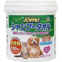 JOYPET(ジョイペット) シャンプータオル ペット用 徳用 130枚