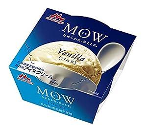 「MOW(モウ)シリーズ」