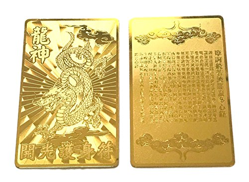 開光護身符 龍神 5本爪 皇帝龍 メタルカード ホログラム仕様 8×5cm