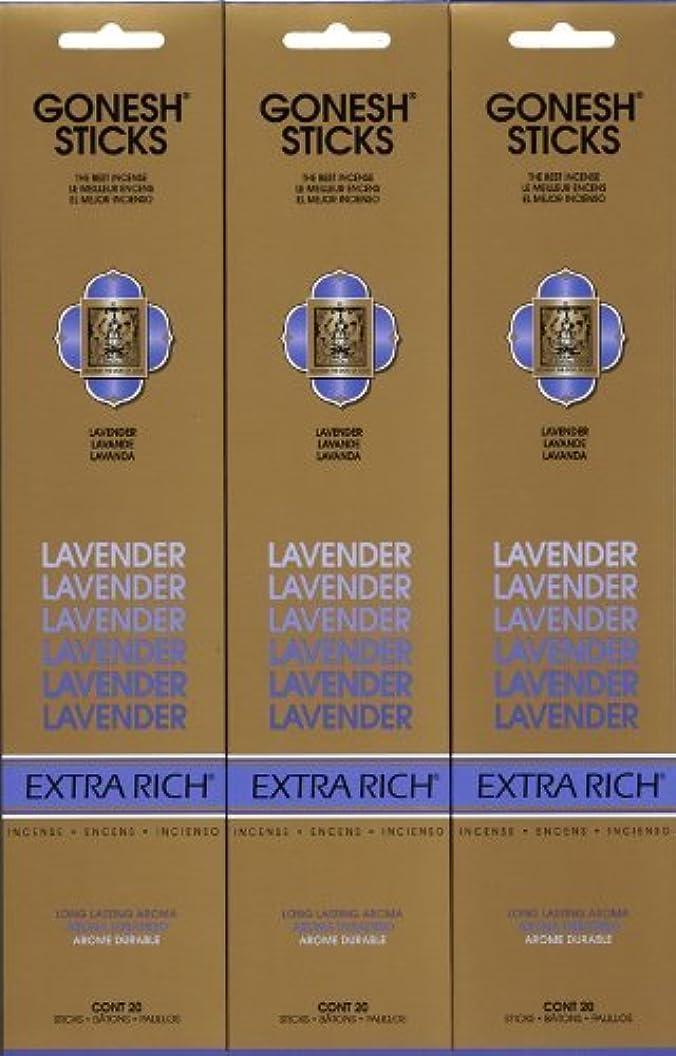財産破滅的な終了するGONESH LAVENDER ラベンダー スティック 20本入り X 3パック (60本)