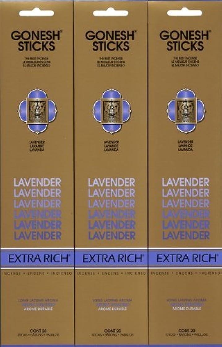 不愉快にスーツ発生器GONESH LAVENDER ラベンダー スティック 20本入り X 3パック (60本)
