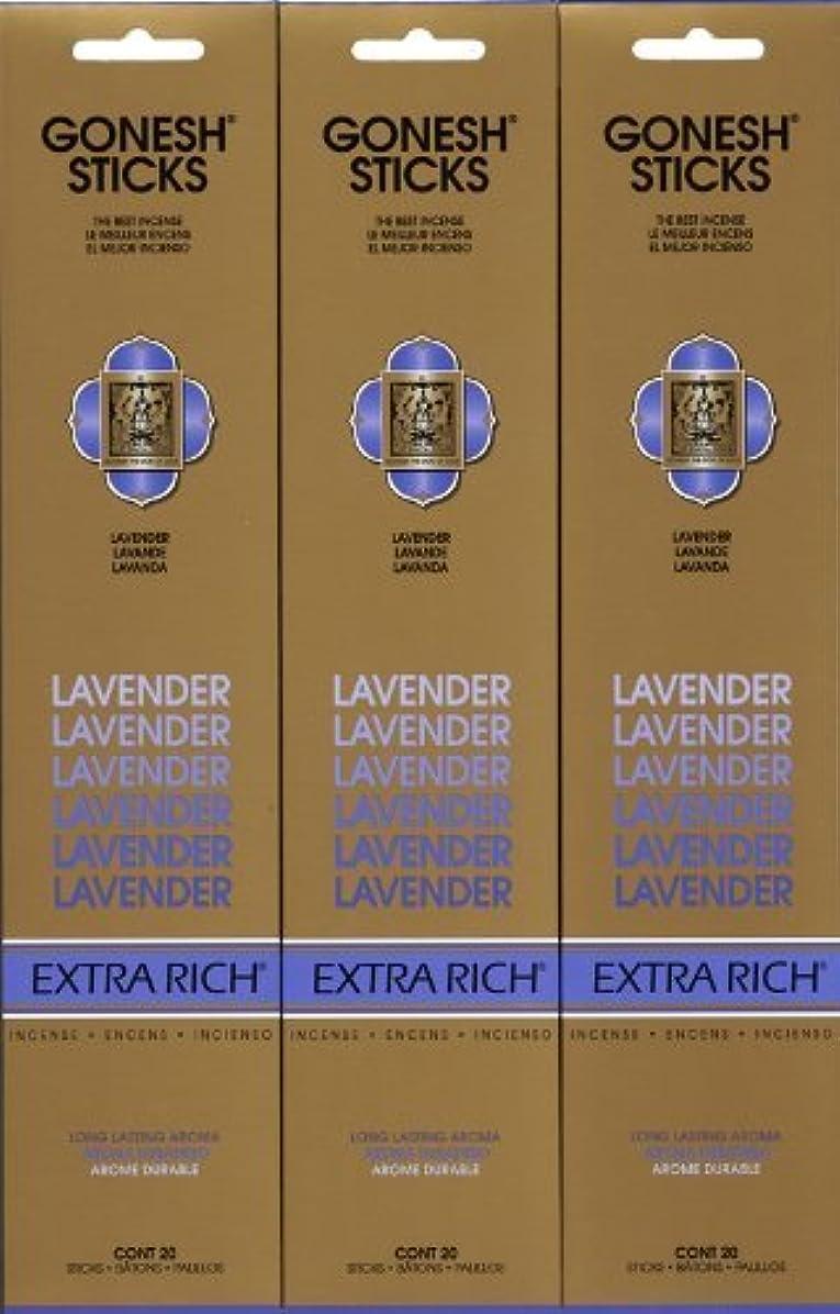 どこキャンペーンフロンティアGONESH LAVENDER ラベンダー スティック 20本入り X 3パック (60本)