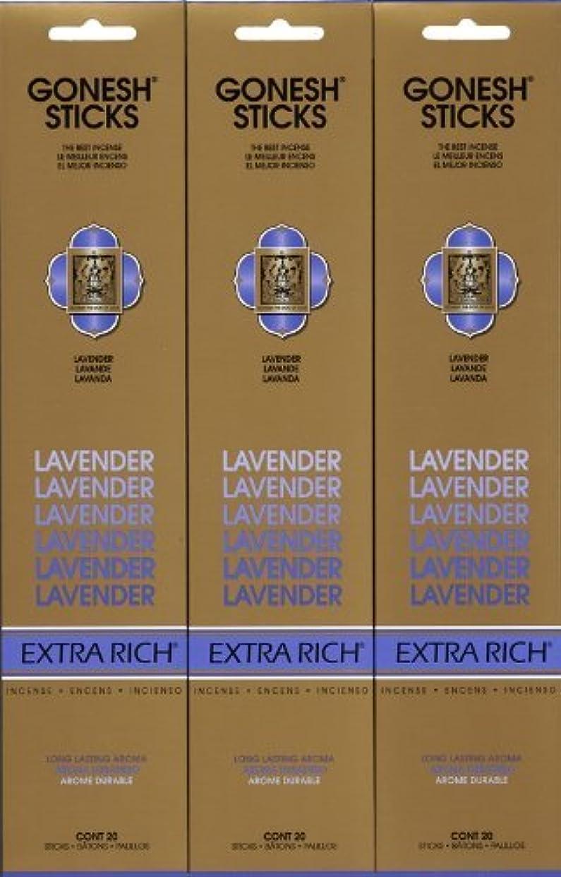 建てる服を片付けるドライGONESH LAVENDER ラベンダー スティック 20本入り X 3パック (60本)