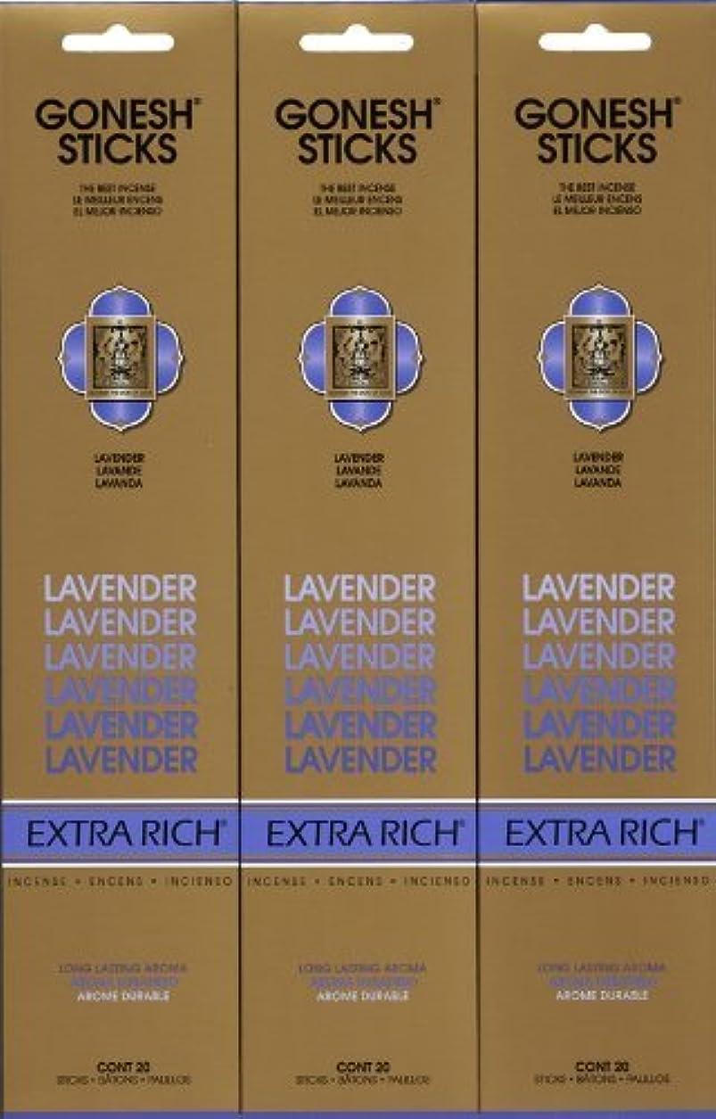 有効温度計無視GONESH LAVENDER ラベンダー スティック 20本入り X 3パック (60本)