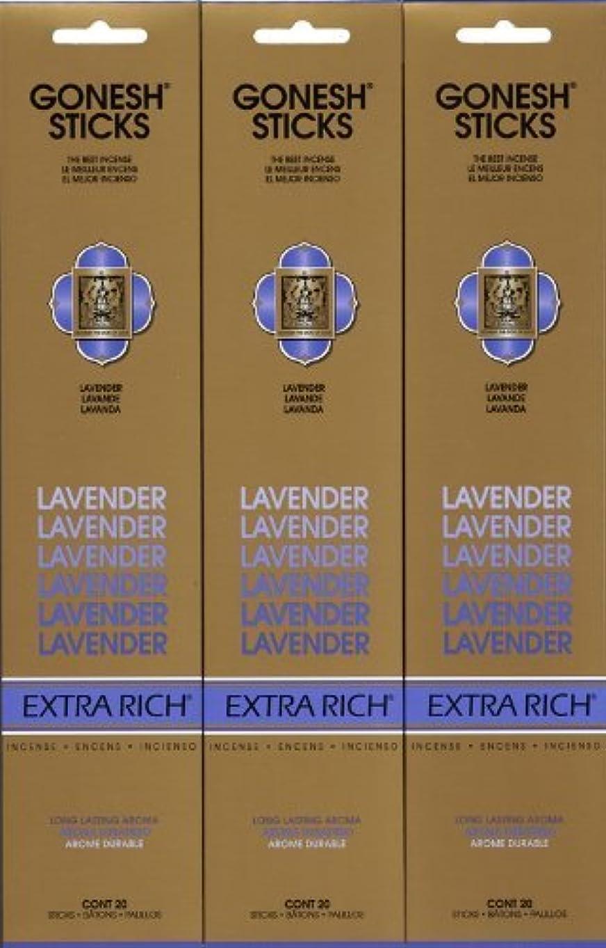 ジャンプ窒素診断するGONESH LAVENDER ラベンダー スティック 20本入り X 3パック (60本)
