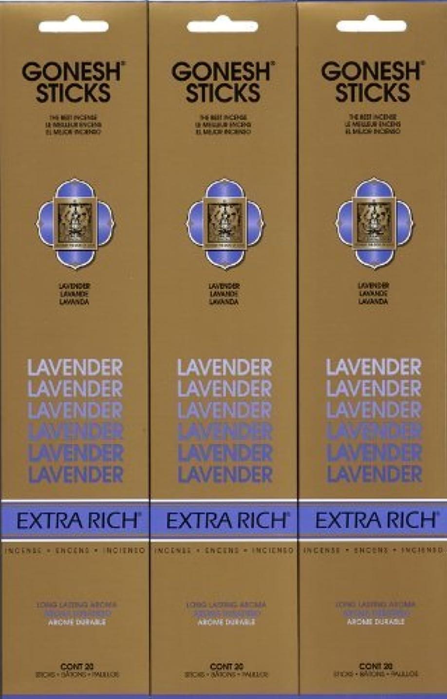GONESH LAVENDER ラベンダー スティック 20本入り X 3パック (60本)