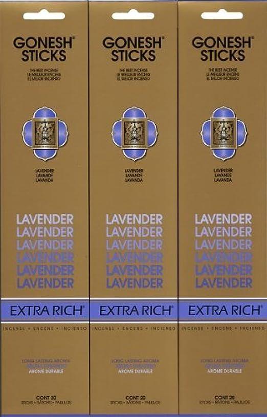 群がる姉妹カプセルGONESH LAVENDER ラベンダー スティック 20本入り X 3パック (60本)