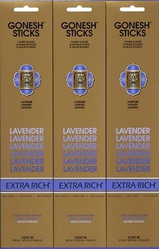 介入する歌手認めるGONESH LAVENDER ラベンダー スティック 20本入り X 3パック (60本)