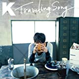 Traveling Song 画像